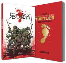 Image: Teenage Mutant Ninja Turtles: The Secret History of the Foot Clan Deluxe Workprint Edition HC  - IDW Publishing