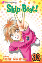 Image: Skip Beat! Vol. 33 GN  - Viz Media LLC