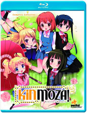 Image: Kinmoza! Complete Collection BluRay  -