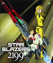 Image: Star Blazers 2199 Vol. 02 BluRay  -