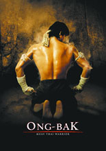 Image: Ong Bak Trilogy BluRay  -