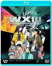 Image: Patlabor the Movie 3: WXIII BluRay  -