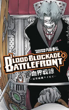Image: Blood Blockade Battlefront SC  - Dark Horse Comics