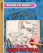 Image: Making the Manga: Disney - Beauty & Beast SC  - Tokyopop