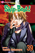 Image: Skip Beat Vol. 39 GN  - Viz Media LLC