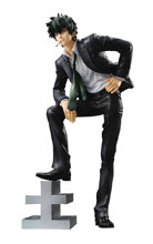 Image: Gem Series Gintama  (Hijikata Suit version) - Megahouse Corporation