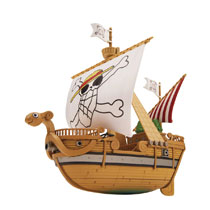 Image: One Piece Going-Merry Grand Ship Model Collection  (Memorial version) - Bandai Hobby