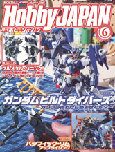 Image: Hobby Japan  (October 2018) - Tohan Corporation