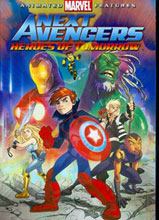 Image: Next Avengers: Heroes of Tomorrow  (DVD)