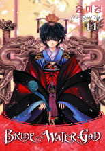 Image: Bride of the Water God Vol. 14 SC  - Dark Horse Comics