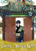 Image: Bride of the Water God Vol. 16 SC  - Dark Horse Comics