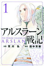 Image: Heroic Legend of Arslan Vol. 01 GN  - Kodansha Comics