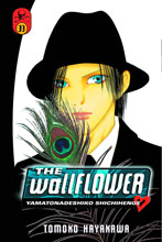 Image: Wallflower Vol. 33 SC  - Kodansha Comics
