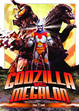 Image: Godzilla vs. Megalon BluRay  -
