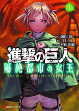 Image: Attack on Titan: The Harsh Mistress of the City Part 1 Novel  - Vertical Inc
