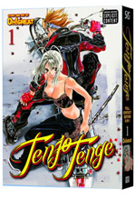 Image: Tenjo Tenge Vol. 01 SC  - Viz Media LLC