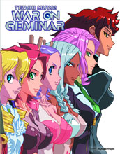 Image: Tenchi Muyo: War on Geminar Part 01 - Episodes 1-7  (BluRay+DVD) - Anime