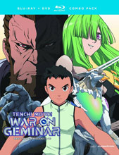 Image: Tenchi Muyo!: War on Geminar Part 02 BluRay+DVD  - Anime
