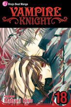 Image: Vampire Knight Vol. 18 SC  - Viz Media LLC