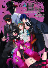 Image: Alice in Country Hearts: Junk Box GN  - Seven Seas Entertainment LLC