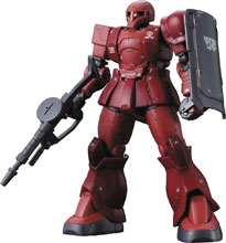 Image: HG Gundam Model Kit: Origin Char Aznable Ms-05 Zaku I  (1/144 scale) - Bandai Hobby
