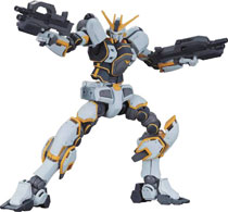 Image: HG Gundam Model Kit: Thunderbolt Atlas  (1/144 scale) - Bandai Hobby