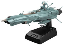 Image: Space Battleship Yamato 2202 Model Kit: Andromeda  (1/1000 scale) - Bandai Hobby
