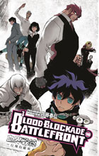 Image: Blood Blockade Battlefront Vol. 10 SC  - Dark Horse Comics