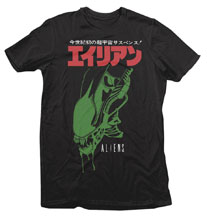 Image: Aliens T-Shirt: Japanese Text [Black]  (XL) - The Forecast Agency