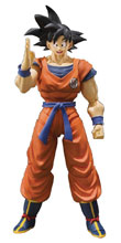 Image: Dragonball Z S.H.Figuarts Action Figure: Son Goku Saiyan Raised on Earth  - Tamashii Nations