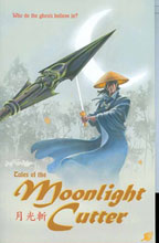Image: Tales of the Moonlight Cutter Vol. 02: Silk & Spear  - Myriad Press