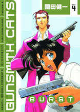 Image: Gunsmith Cats: Burst Vol. 04 SC  - Dark Horse