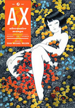 Image: Ax Vol. 01: Collection of Alternative Manga SC  - Top Shelf Productions