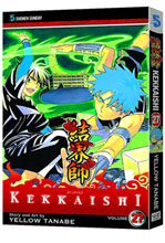 Image: Kekkaishi Vol. 27 SC  - Viz Media LLC
