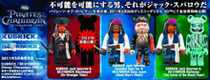 Image: Pirates of the Caribbean Bearbrick 2-Pack: Jack Sparrow & Blackbeard  -