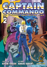 Image: Captain Commando Vol. 02 GN  - Udon Entertainment Corp