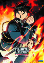 Image: Full Metal Alchemist: Brotherhood Collection Two DVD  -
