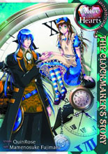 Image: Alice in the Country of Hearts: The Clockmaker's Story SC  - Seven Seas Entertainment LLC