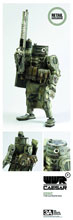 Image: World War Robot Portable Caesar Figure USMC version