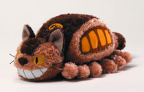 Image: My Neighbor Totoro Plush: Fluffy Cat Bus  - Studio Ghibli