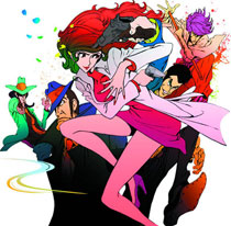 Image: Lupin the 3rd: Woman Called Fukiko BluRay+DVD  (limited edition) - Anime