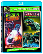 Image: Godzilla vs. Destoroyah/Vs Megaguirus BluRay  -