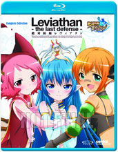 Image: Leviathan: The Last Defense Complete Collection BluRay  -