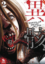 Image: Hour of the Zombie Vol. 02 GN  - Seven Seas Entertainment LLC