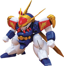Image: Mashin Hero Wataru Ryujinmaru Plamax MS-02 Model Kit  - Max Factory