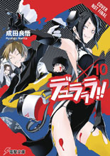 Image: Durarara!! Light Novel Vol. 10 SC  - Yen On
