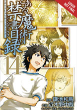 Image: Certain Magical Index Vol. 14 GN  - Yen Press