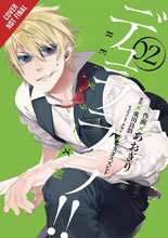 Image: Durarara!! Re Dollars Arc Vol. 02 GN  - Yen Press