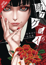 Image: Kakegurui: Compulsive Gambler Vol. 06 GN  - Yen Press
