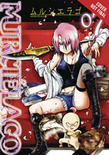 Image: Murcielago Vol. 07 GN  - Yen Press
